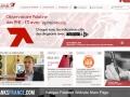 Banque Palatine Website Main Page